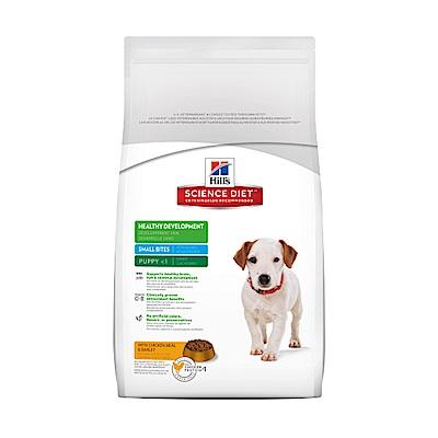 【希爾思Hills】幼犬均衡發育-雞肉與大麥配方15kg(小顆粒)