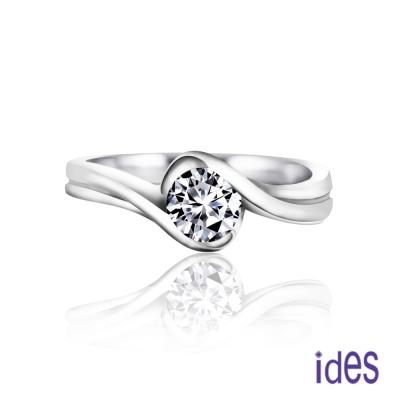 ides愛蒂思 精選30分D/VS1八心八箭完美車工鑽石戒指求婚戒/迴旋