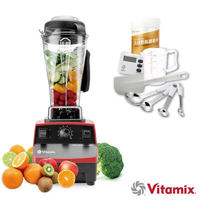 美國Vita-Mix-TNC5200精進型全營養調理機-公司貨-紅-送大豆胜?等13禮