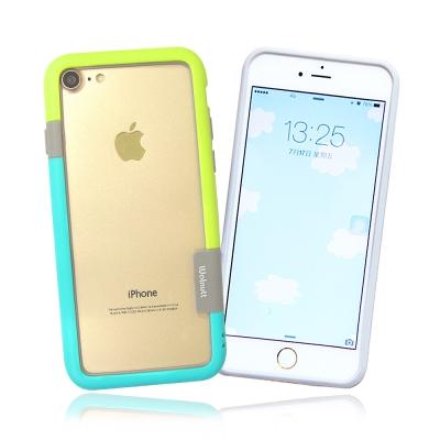 VXTRA日韓糖果風 iPhone 8/iPhone 7撞色邊框軟式手機殼(幻想...