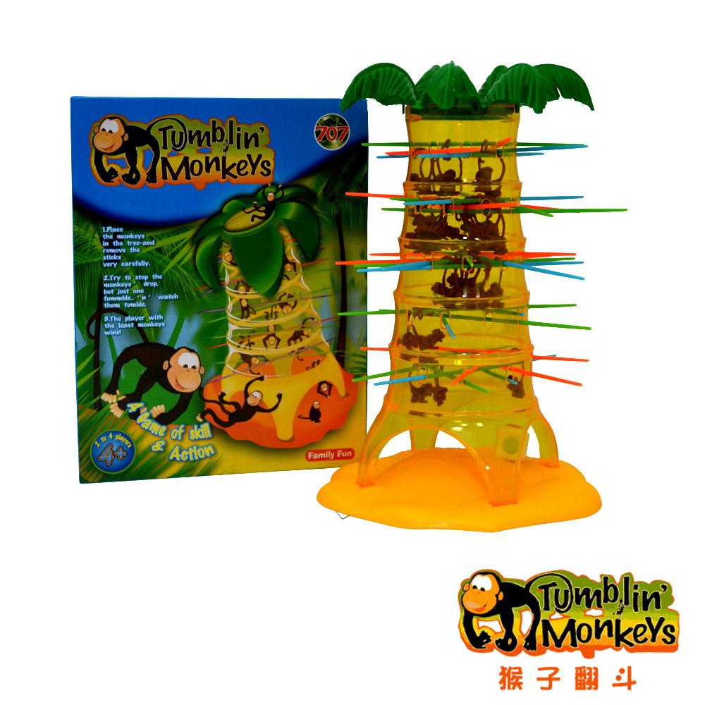 《凡太奇》益智桌遊-猴子翻斗、猴子下山-快速到貨