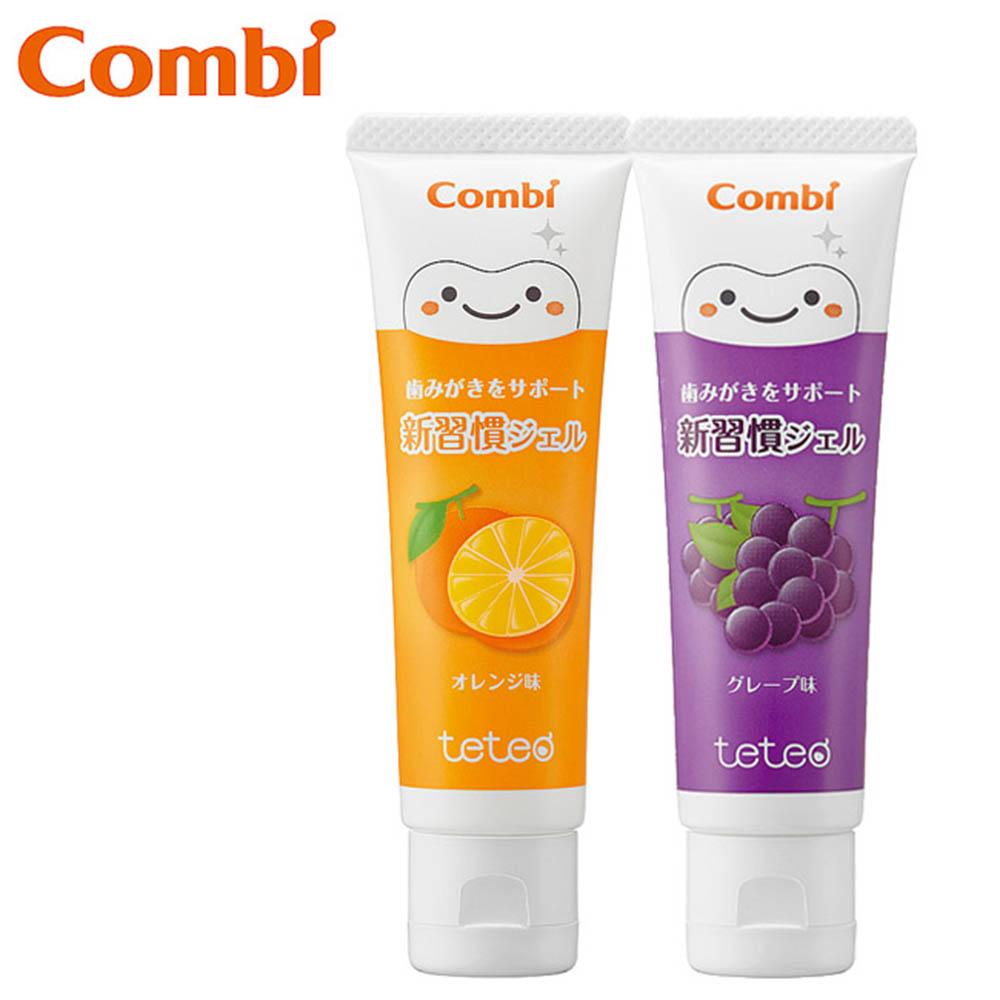 【Combi 康貝】teteo 幼童含氟牙膏-1組2入 (共3種口味)