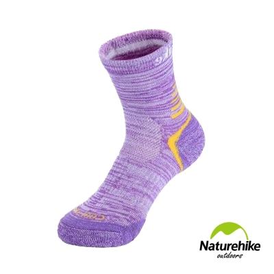 Naturehike 四季徒步 戶外機能中筒襪2入組 女款 葡紫