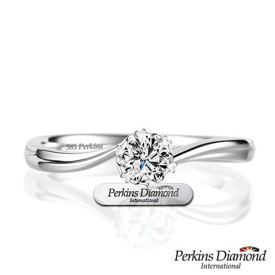 PERKINS 伯金仕 - Diana系列 0.11克拉鑽石戒指