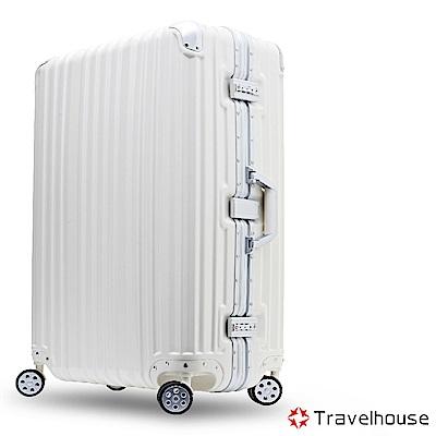 Travelhouse 幻影侍者 29吋PC鋁框磨砂霧面行李箱 (時尚白)