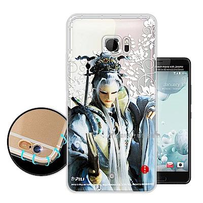 霹靂授權正版 HTC U Ultra 布袋戲滿版空壓手機殼(君奉天)