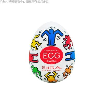 日本TENGAx美國Keith Haring DANCE 挺趣自慰蛋 KHE-002