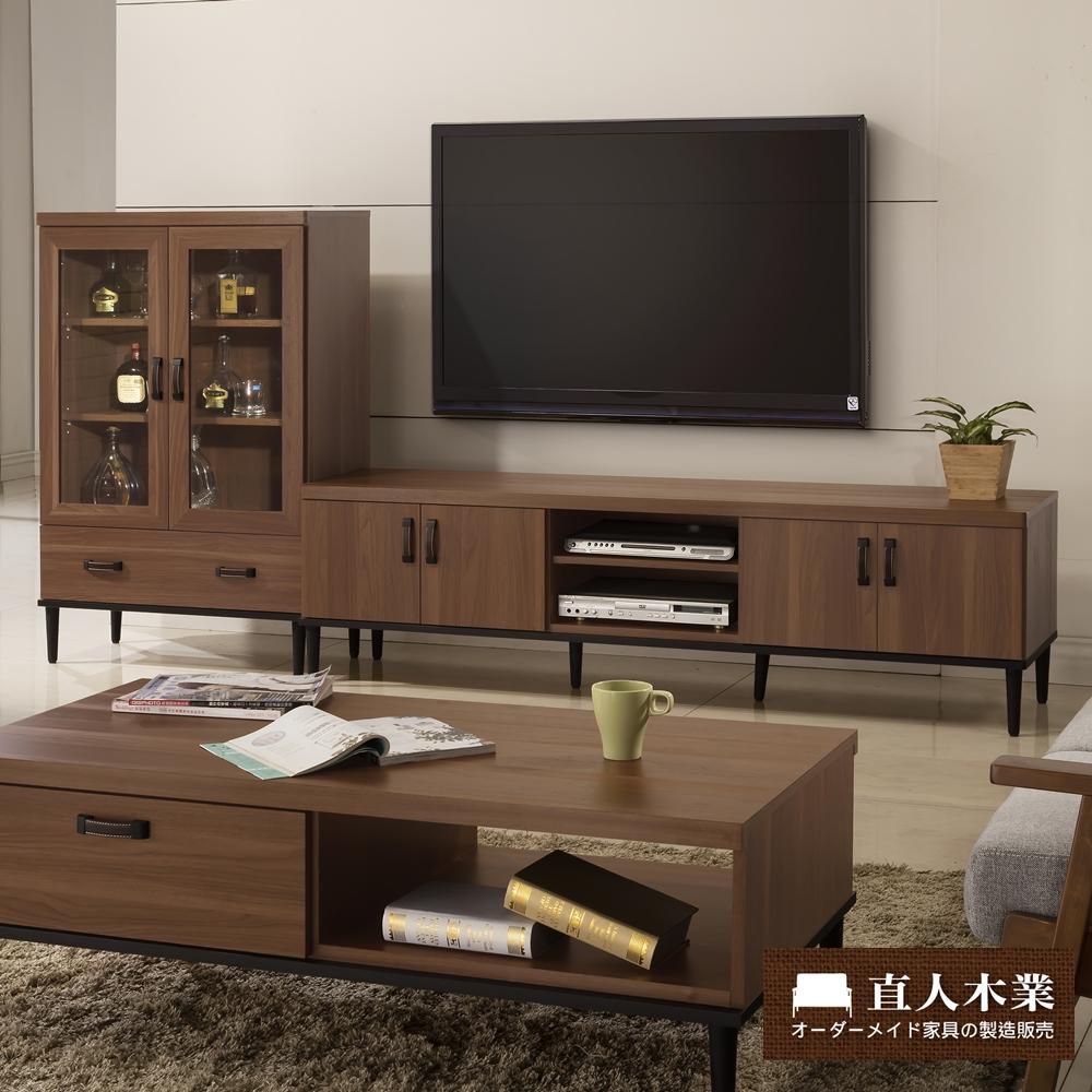 日本直人木業-Industry180CM 電視櫃加玻璃展示櫃