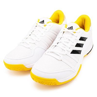 ADIDAS-BARRICADE 男網球鞋-白