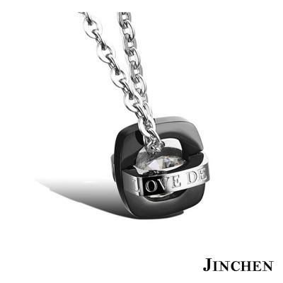 JINCHEN 白鋼愛在雲中 情侶項鍊