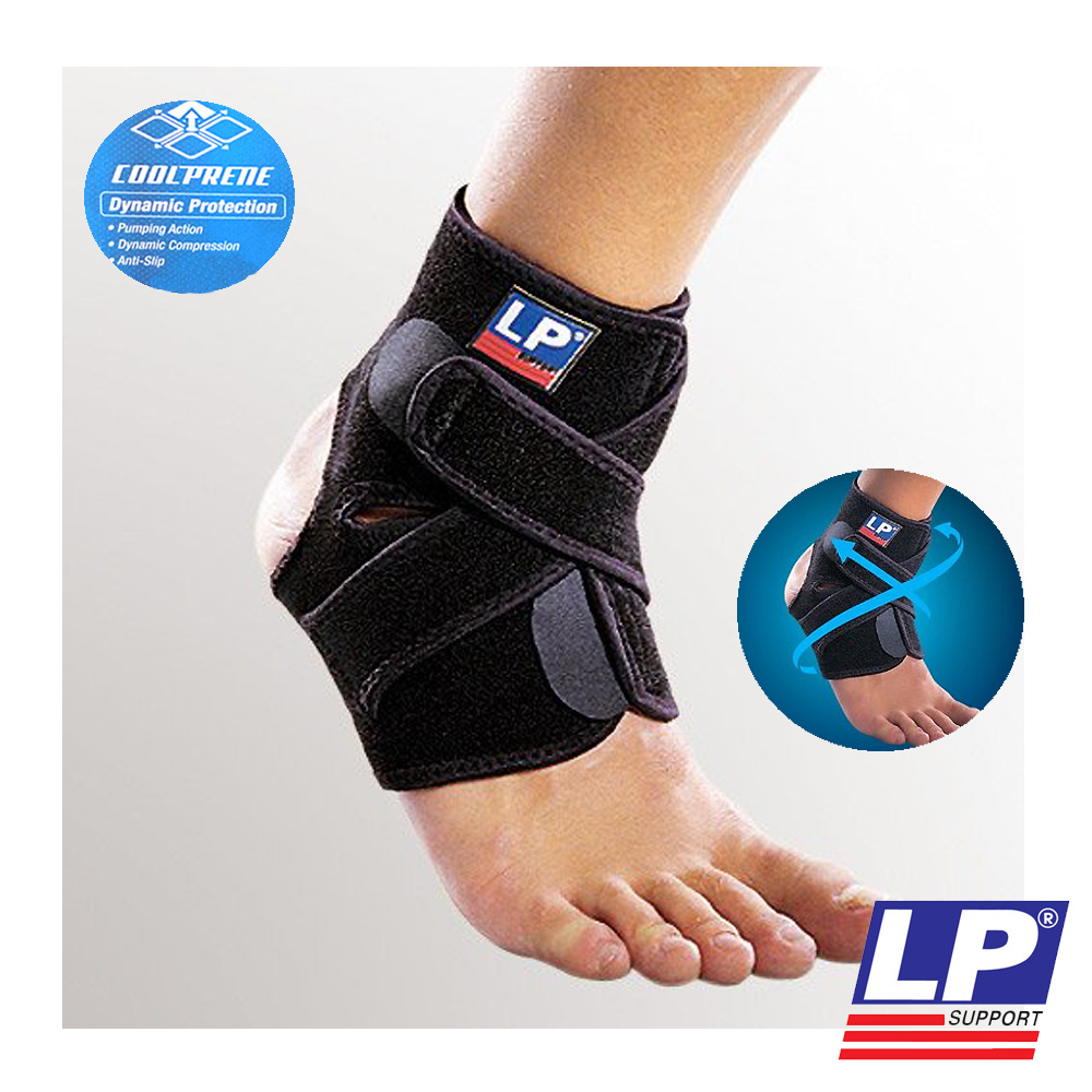 LP SUPPORT  高透氣分段可調式護踝(1只) 757CA