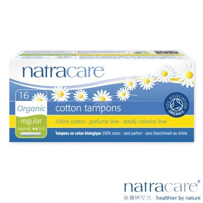 Natracare英國綠可兒衛生棉條紙導管一般型