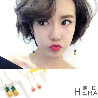 Hera 赫拉 浪漫水果度假風耳線/耳環/2款