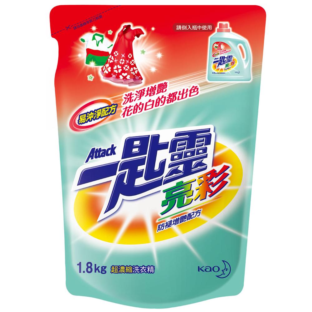 一匙靈 亮彩超濃縮洗衣精補充包 1.8kg/包
