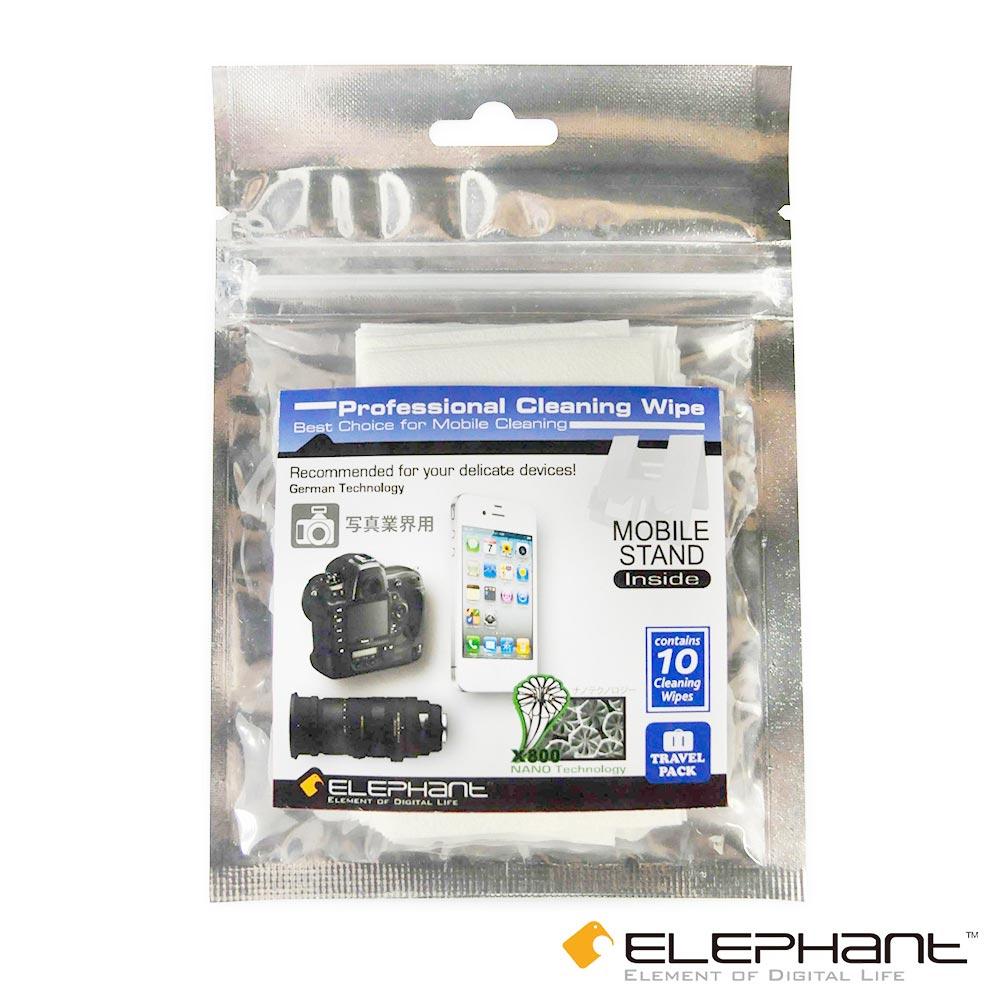 ELEPHANT 纖薄手機座+專業清潔拭鏡布(IPA002)