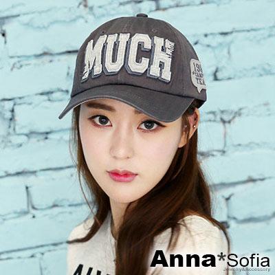 AnnaSofia-立體MUCH貼標-純棉棒球帽-褐灰系