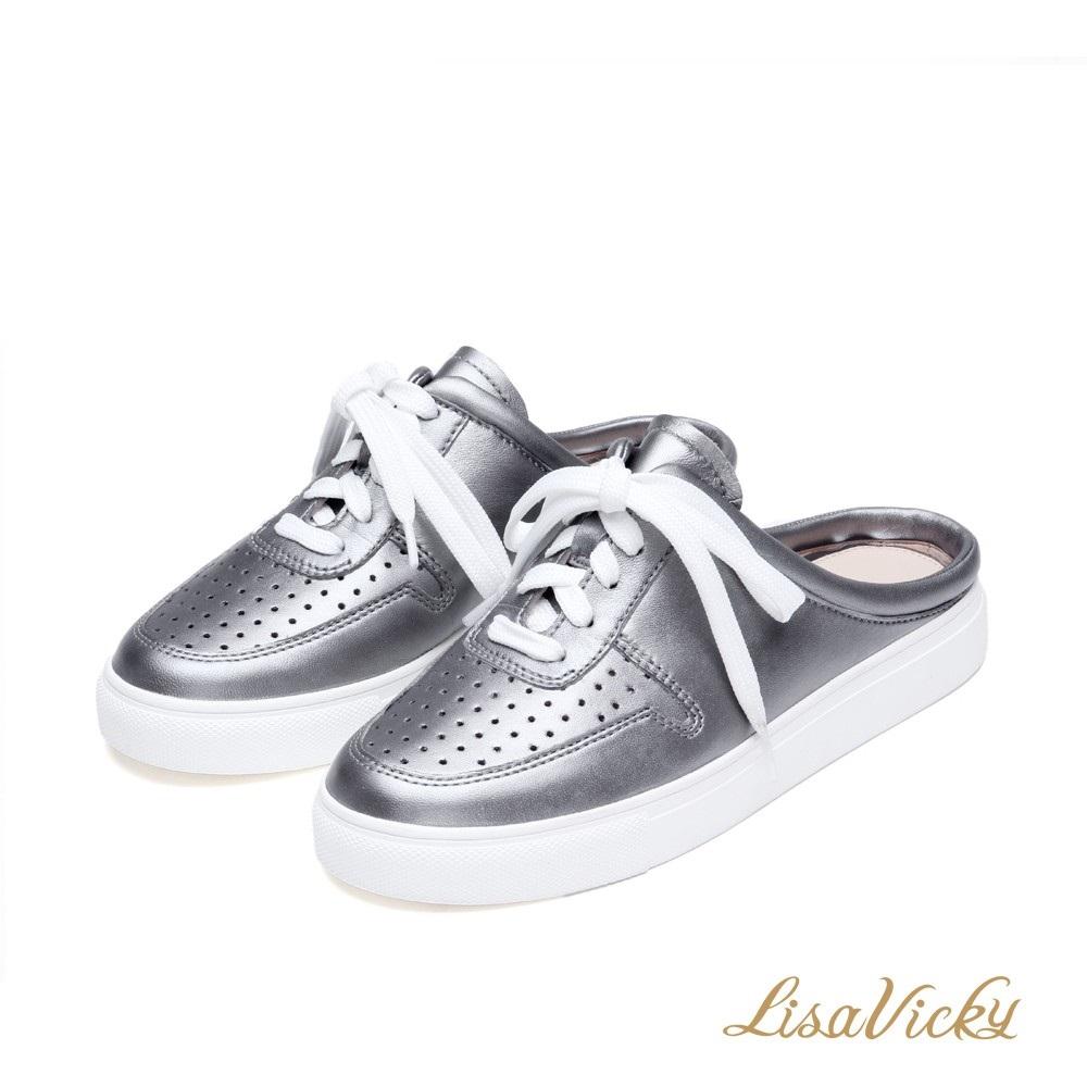 LisaVicky 運動休閒穆勒鞋-銀灰色