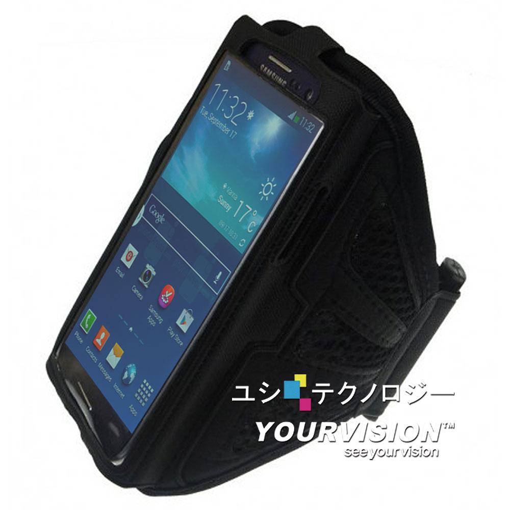 Samsung GALAXY Note 3 N9000 專用運動防護臂套