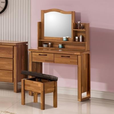 Boden-薩爾2.7尺化妝桌/鏡台(贈化妝椅)-81x40x137cm