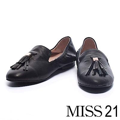平底鞋 MISS 21 英倫風尖頭流蘇全真皮平底鞋-黑