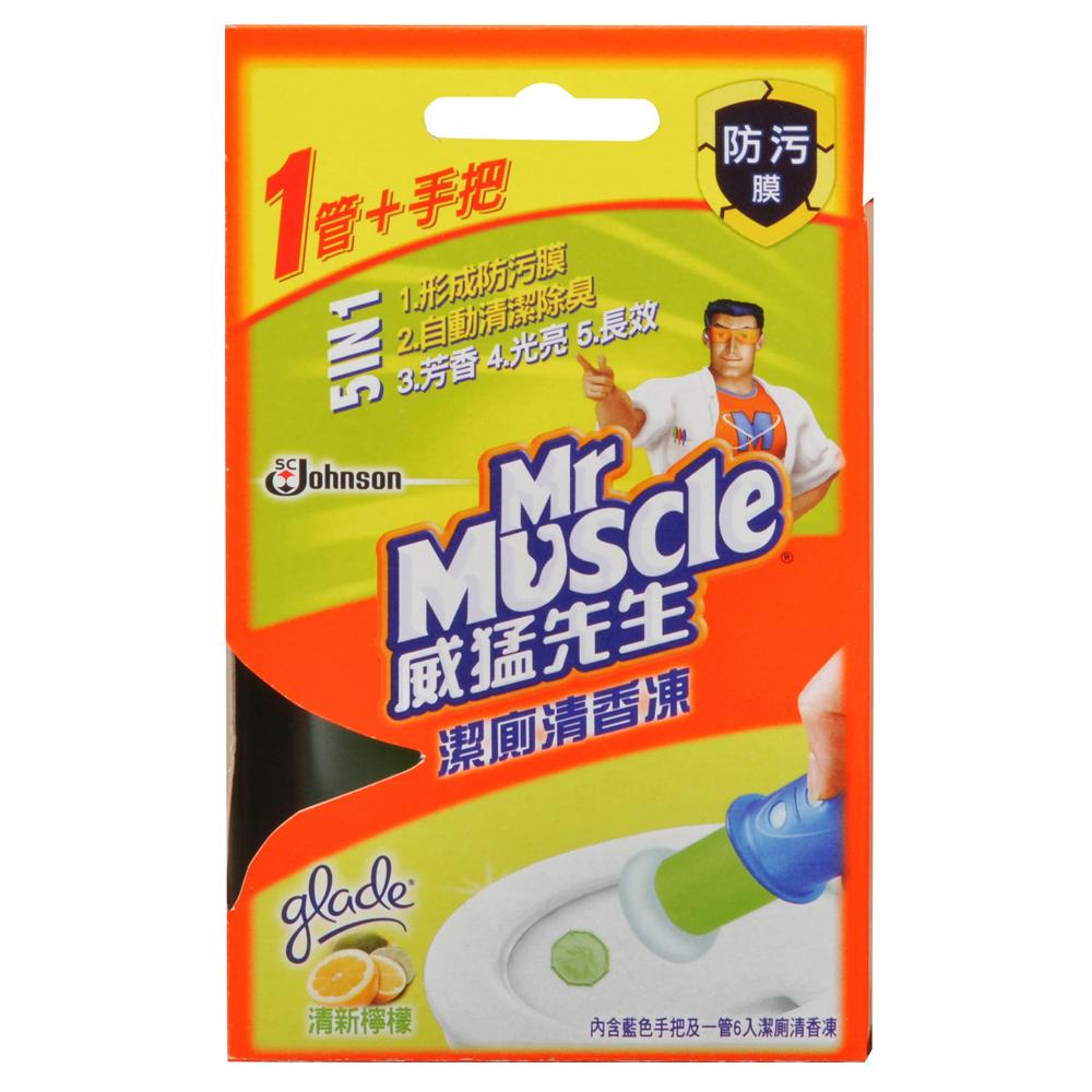 威猛潔廁清香凍組裝清新檸檬38g(綠)