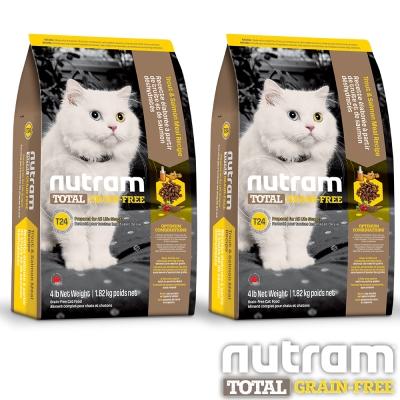 Nutram紐頓 T24無穀貓 鮭魚配方 貓糧 1公斤 X 2包