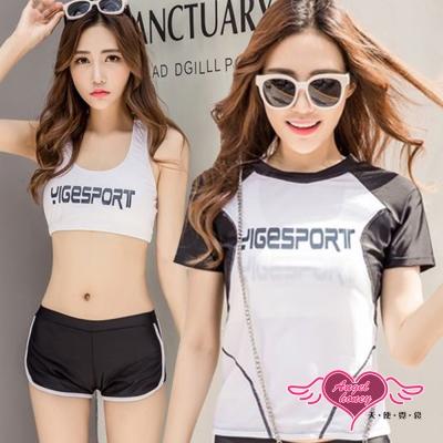 泳衣 水漾氣息 三件式短袖水母衣泳裝(黑白M~2L) AngelHoney天使霓裳
