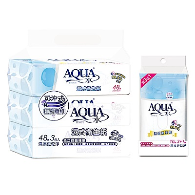 AQUA水 濕式衛生紙(10抽*20包+48抽*9包)