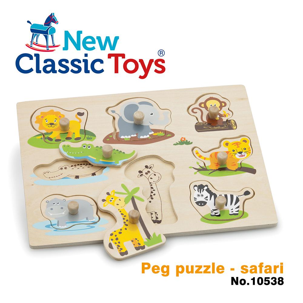 【荷蘭New Classic Toys】寶寶木製拼圖-動物樂園 - 10538