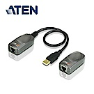 ATEN USB 2.0 延伸器,透過Cat.5/5e/6連接線 - UCE260
