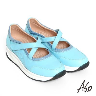 A.S.O 3D超動能 真皮彈力魔鬼氈健走鞋 淺藍色