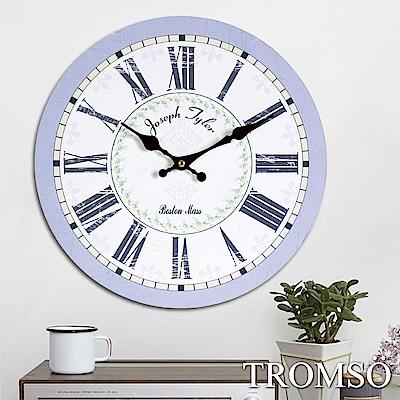 TROMSO無框畫時鐘-紫藍花園(圓形)