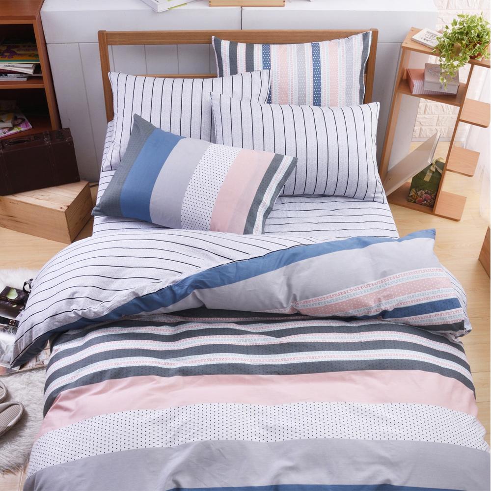 織眠坊-米雅 文青風加大四件式特級100%純棉床包被套組