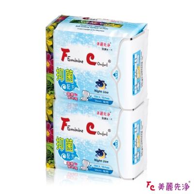 FC美麗先淨 漢方草本涼爽衛生棉 夜用型30cm(10片/包,共2包)