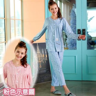 睡衣 精梳棉柔針織 長袖兩件式睡衣(67212)粉色 蕾妮塔塔