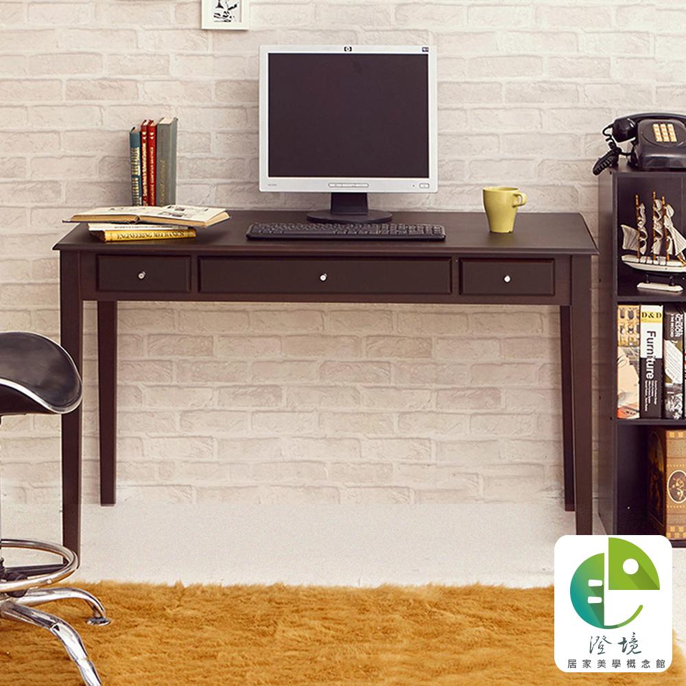 澄境 英倫風古典三抽收納電腦桌(120x60x75cm)-胡桃木-DIY