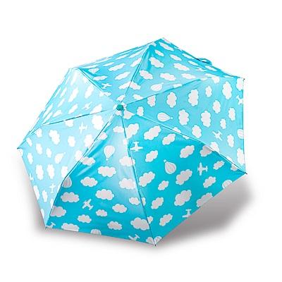 RAINSTORY白雲天際抗UV降溫自動傘