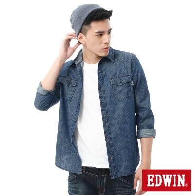 EDWIN 江戶勝 日式風點點長袖牛仔襯衫-男-漂淺藍