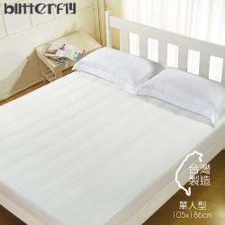 BUTTERFLY - 保潔墊 單人型105x186 床包式完整包覆 台灣製造
