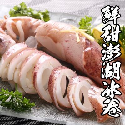 海鮮王 黃金爆漿魚卵卷子 *1隻組180g±5%/隻(任選)