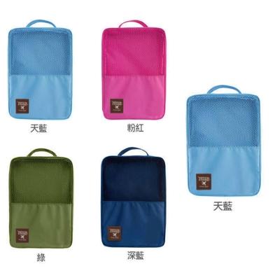 TA1604BU藍色 旅行/出國/戲水收納鞋盒/鞋袋整理包/3鞋位