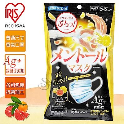 日本IRIS 香氛口罩(葡萄柚/玫瑰)