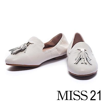 平底鞋 MISS 21 英倫風尖頭流蘇全真皮平底鞋-白