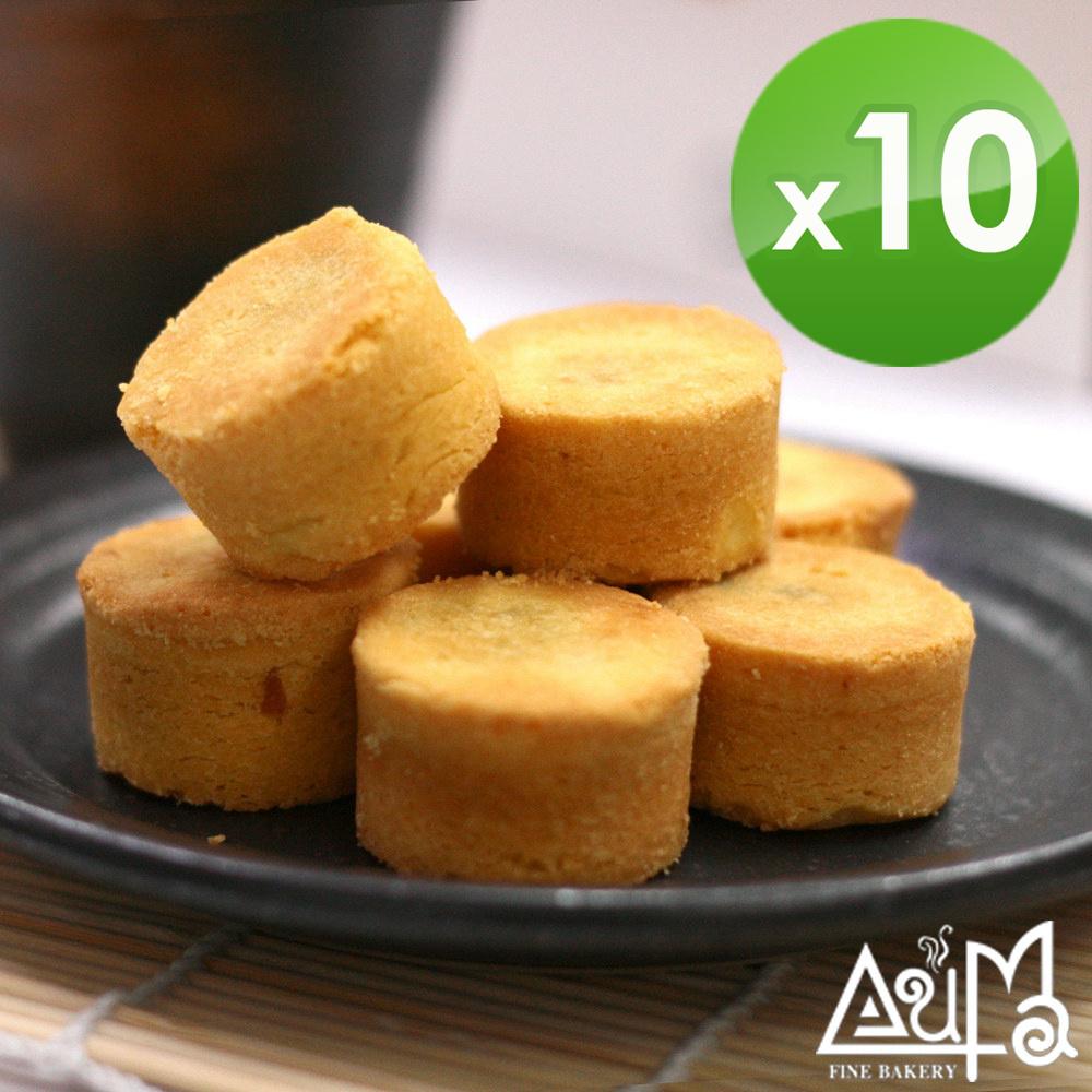 奧瑪烘焙 一口土鳳梨酥禮盒(16入/盒,附精緻禮袋)x10盒