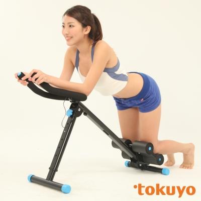 TOKUYO-提臀健腹器-TU-155A