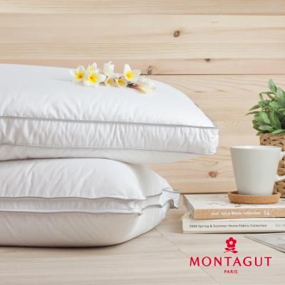 MONTAGUT-五度空間羽絨枕