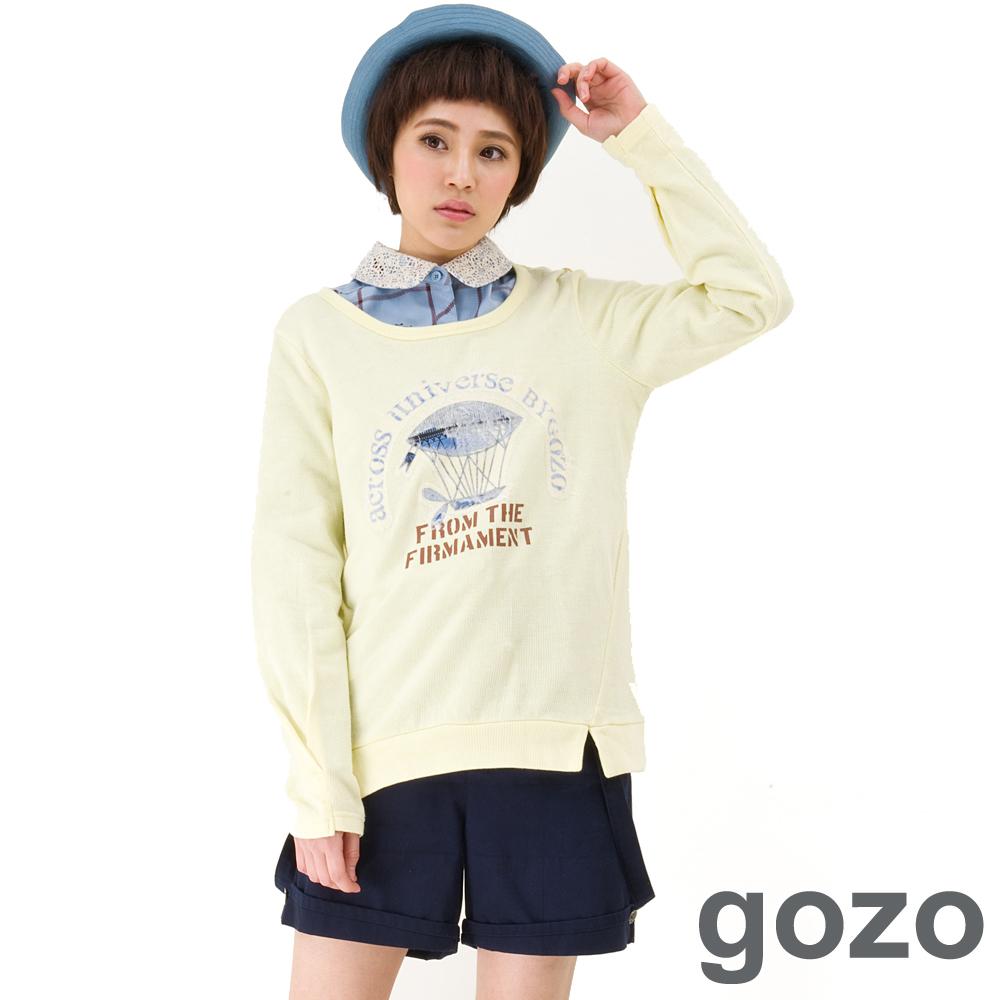 gozo斑駁設計飛行船圖樣造型上衣淺黃