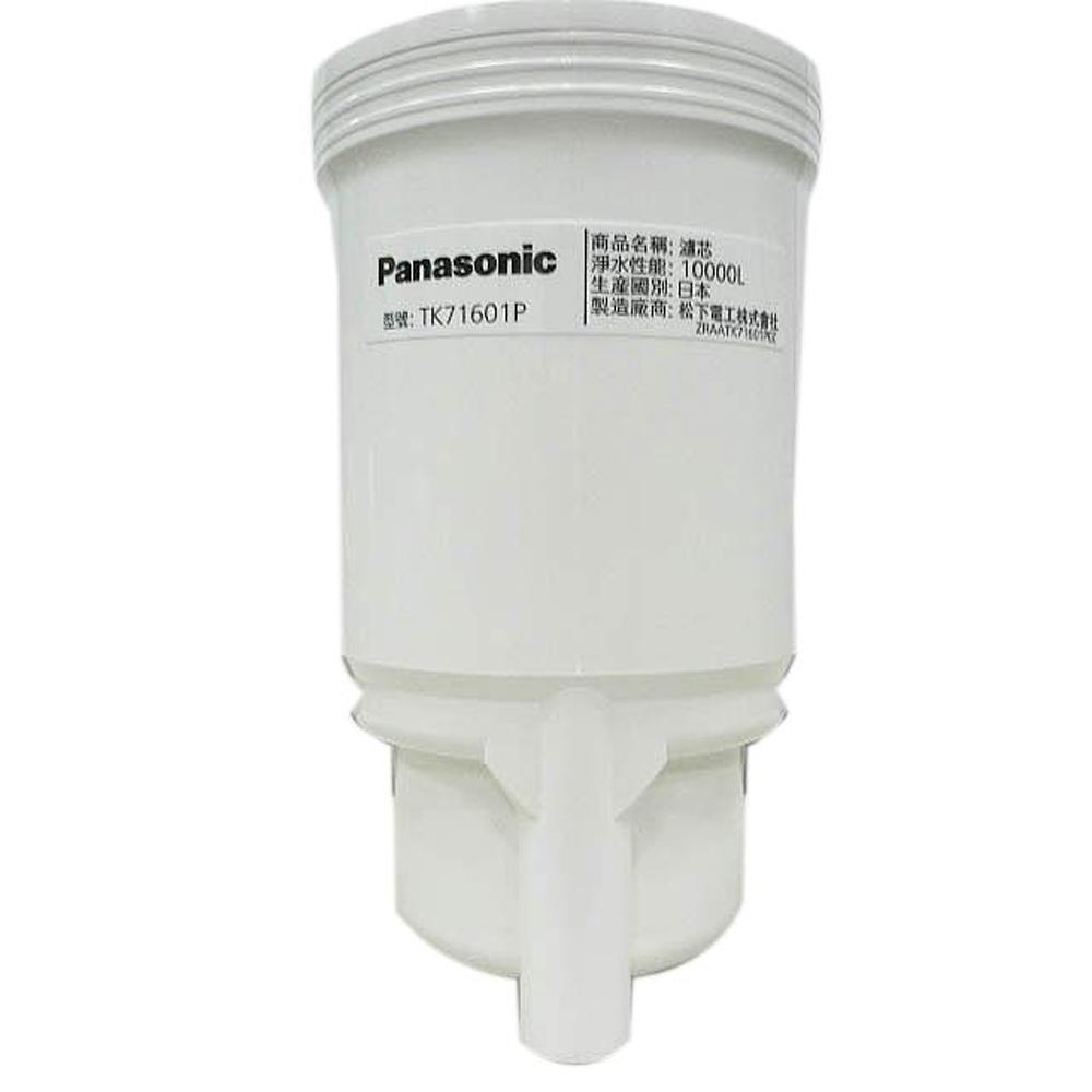 Panasonic電解水機本體濾芯TK71601P01(單支入)