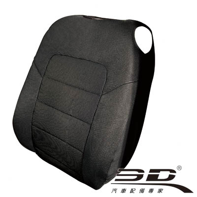 3D 樂活椅套 通用型經典黑背套 - 1入