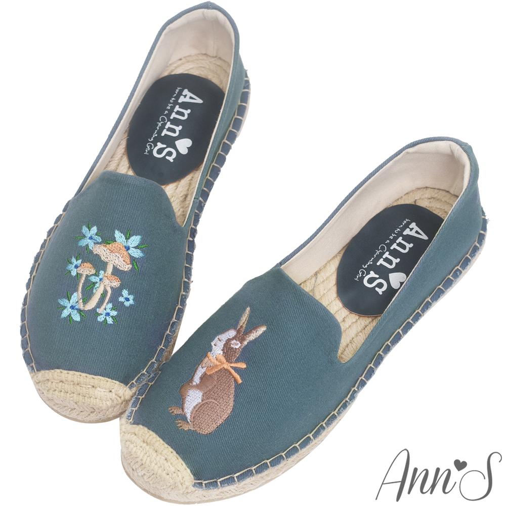 Ann'S兔子森林手繪刺繡草編鞋-深藍